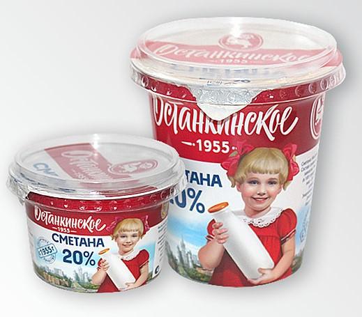 """Сметана """"Останкинское"""""""