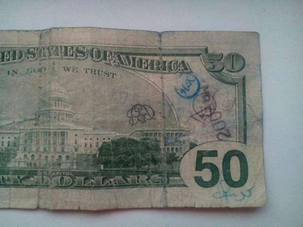 Долларовая банкнота с печатями