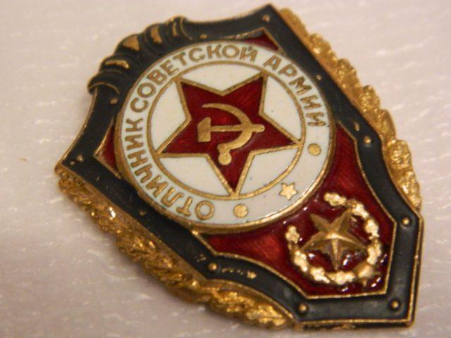 Медаль советской армии