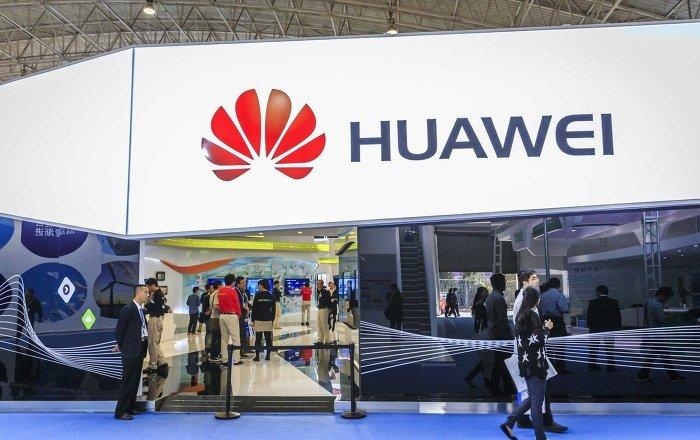 Презентация компании Huawei