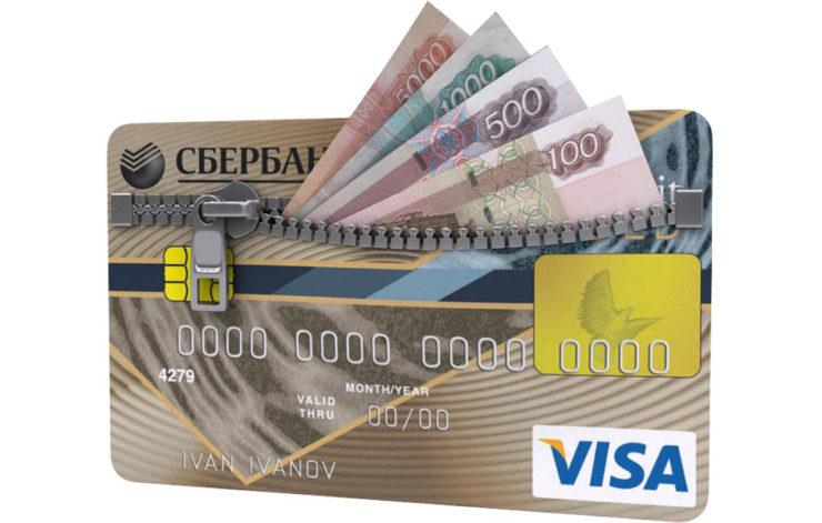 Банковская карта с деньгами