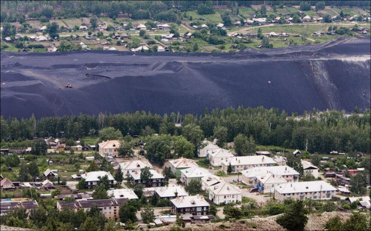 Вид на город Карабаш