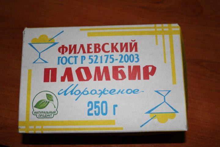 Пломбир «Филевский»