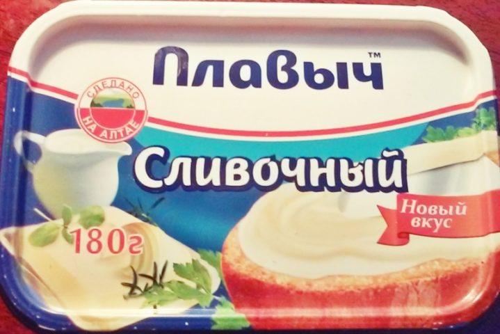 «Плавыч» сливочный плавленный сыр