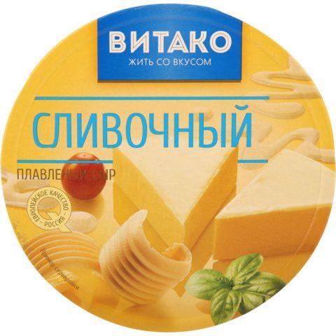 «Витако» сливочный плавленный сыр