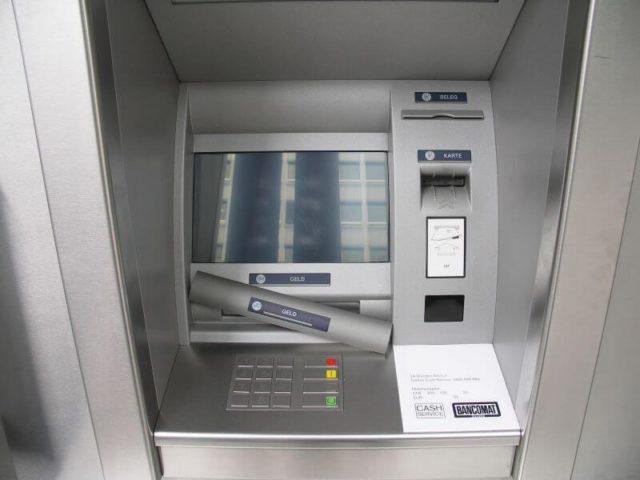 Накладка на банкомат