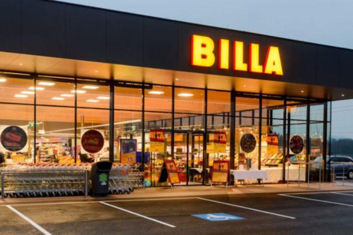 Супермаркет «Billa»
