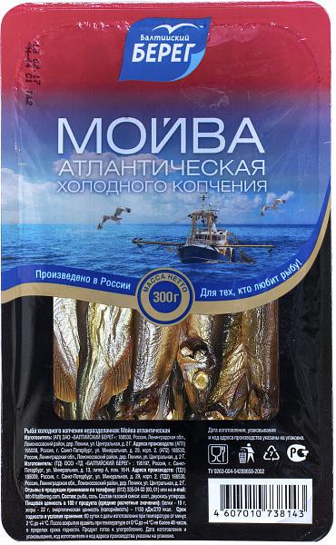 «Балтийский берег» мойва