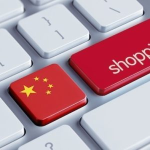 Клавиатура с флагом Китая