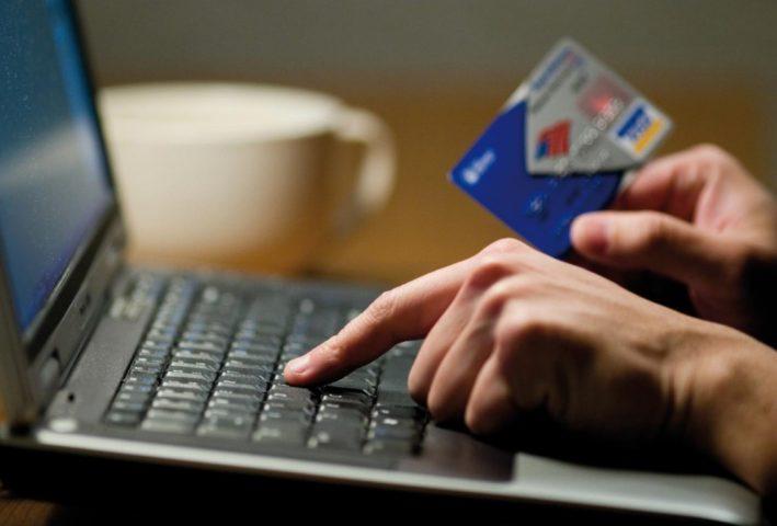 Компьютер и кредитная карта