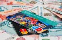 Карточки на деньгах