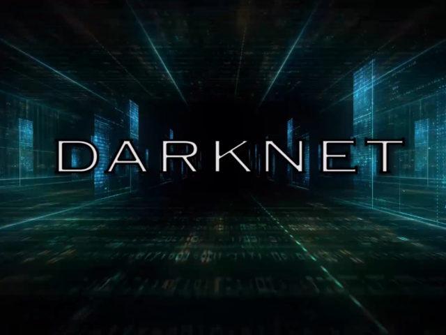 Сеть DarkNet