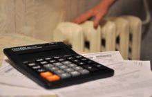 Калькулятор на столе