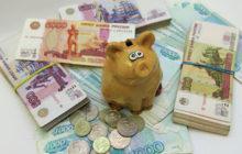 Деньги вокруг копилки