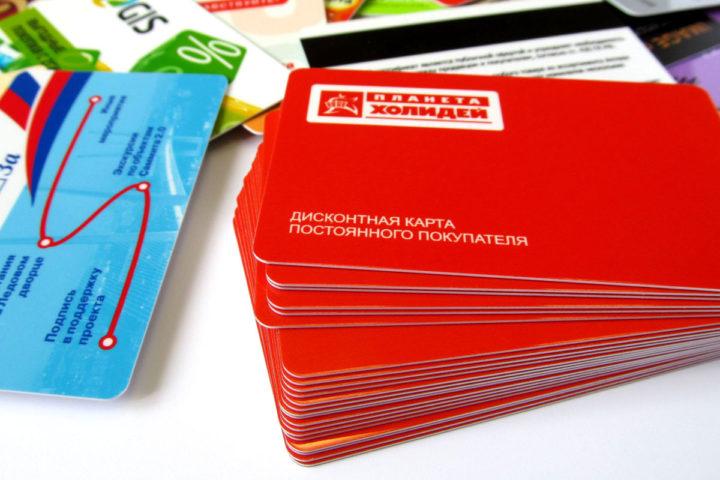 Дисконтные карты, которые контролируют кошелек покупателя