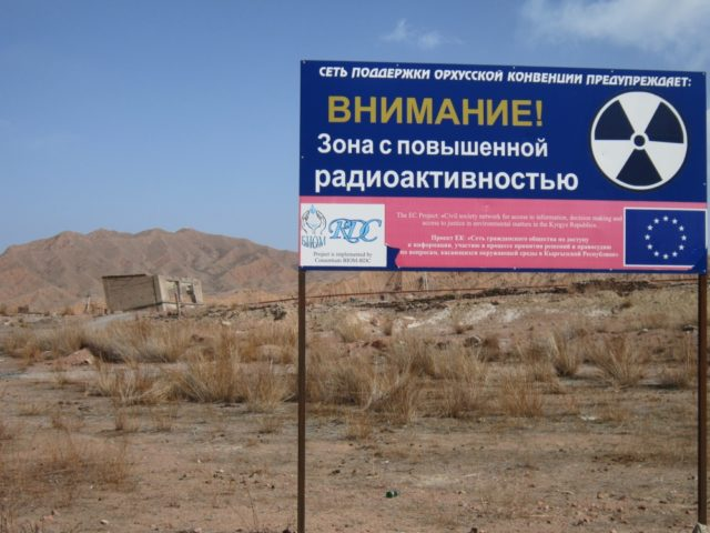 Знак, предупреждающий о радиации