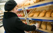 хлеб на прилавке