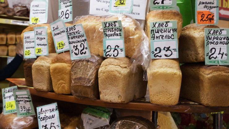 российский хлеб