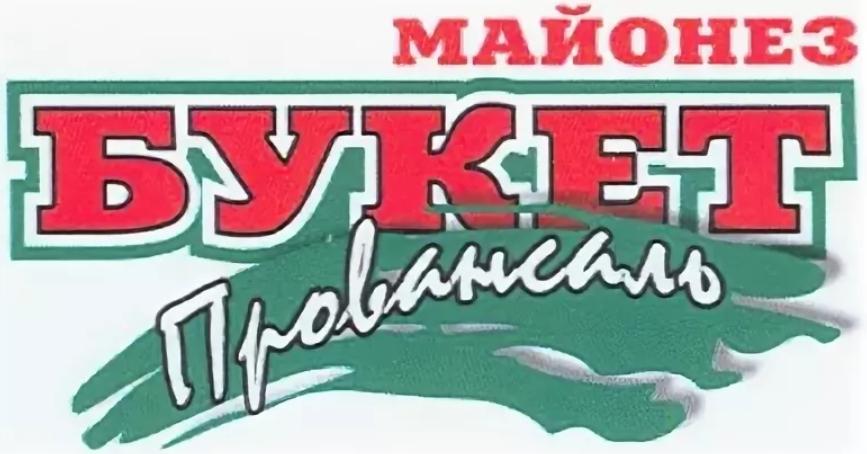 Майонез провансаль торговой марки «Букет»