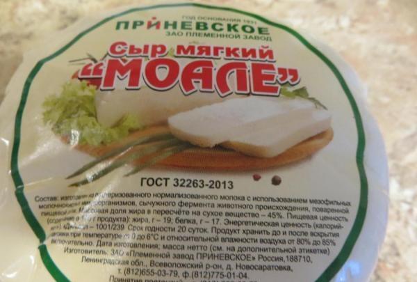 Сыр «Моале»