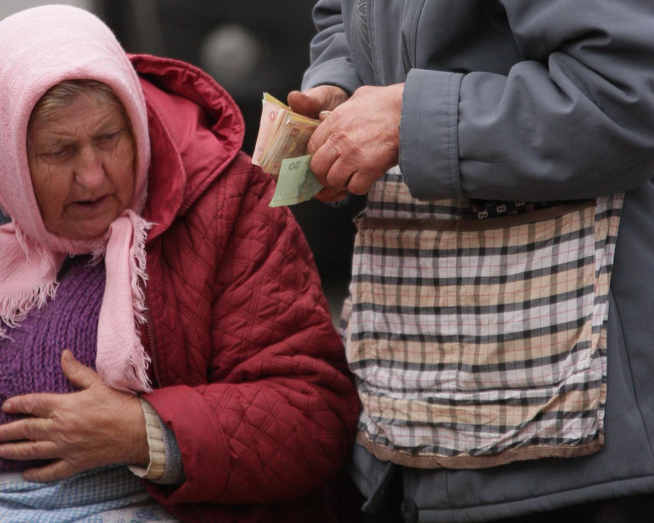 вручение пенсии