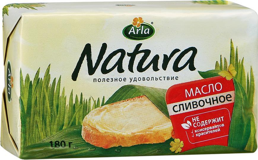 Arla Natura