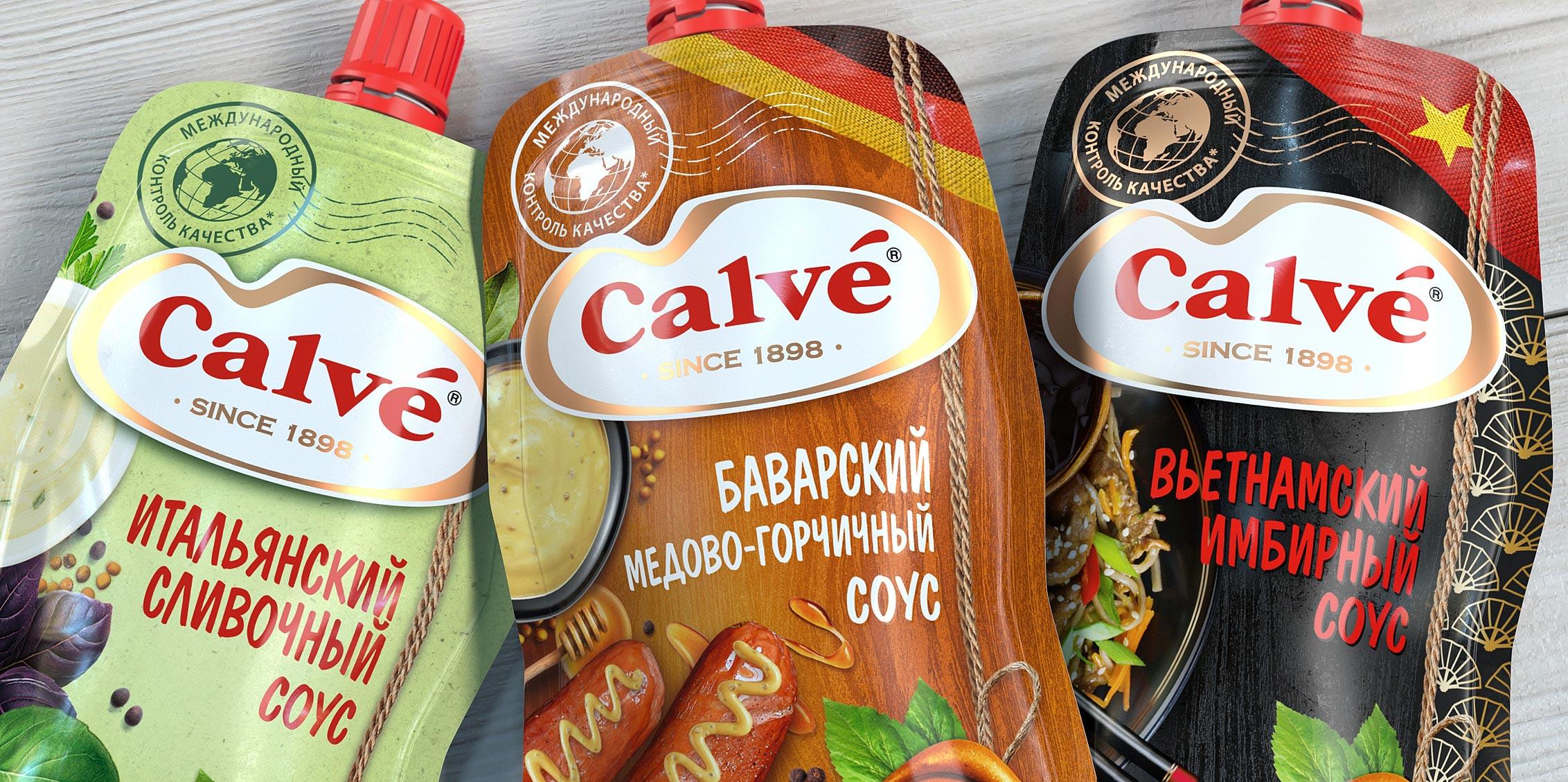 Продукция торговой марки Calve