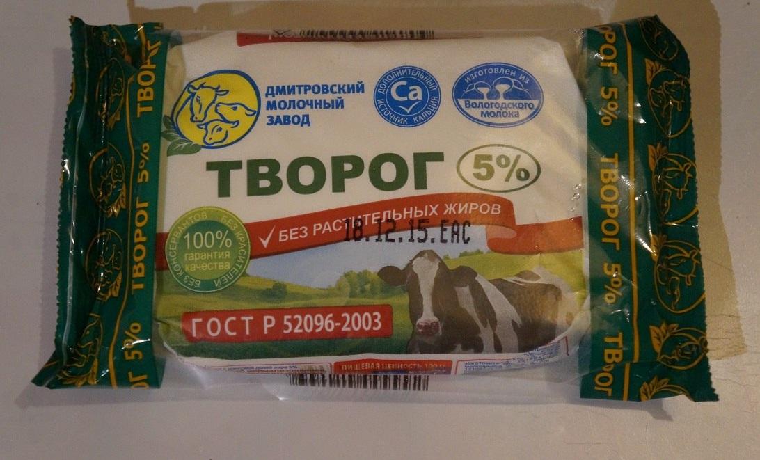 «Дмитровский молочный завод»