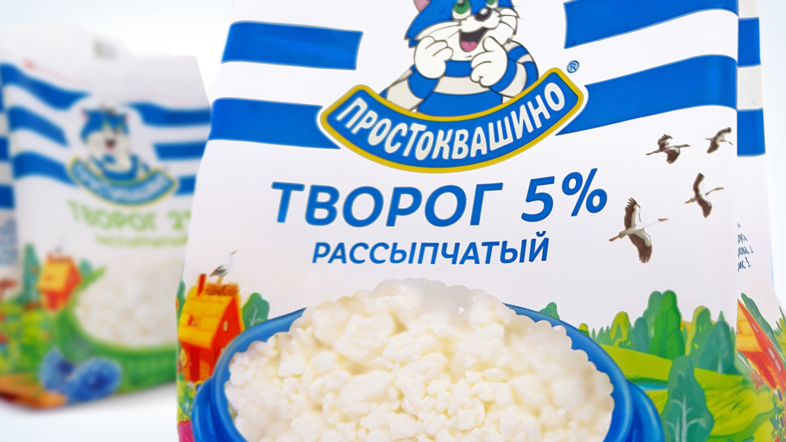 Творог белорусского бренда «Простоквашино»