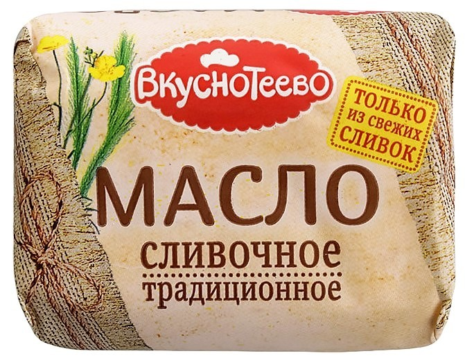 Вкуснотеево традиционное 82,5 %