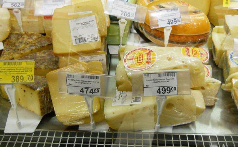 Нарезной сыр марки «Сырная долина»