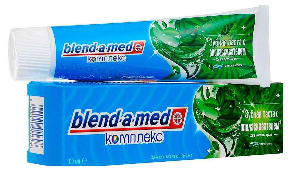 блендамед