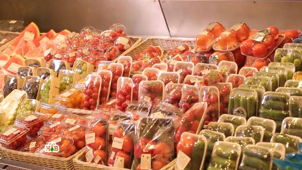 Несезонные овощи