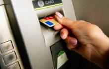 Вирус в банкоматах