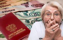 Не учли советский стаж: что делать и как добиться перерасчета пенсии