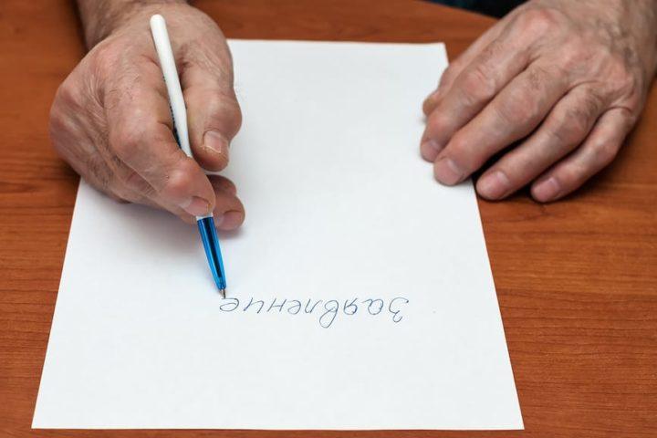 заявление для перерасчета пенсии