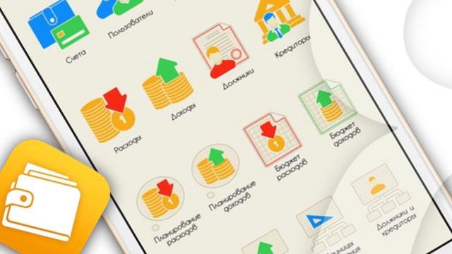 Ведения бухгалтерии на ipad ведение 51 счета в бухгалтерии