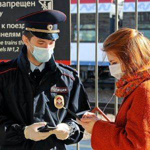 Кому не нужен пропуск на время карантина: последний список по РФ