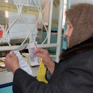 Как получить пенсию на почте во время карантина в РФ: последние новости
