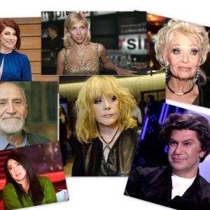 знаменитости на пенсии