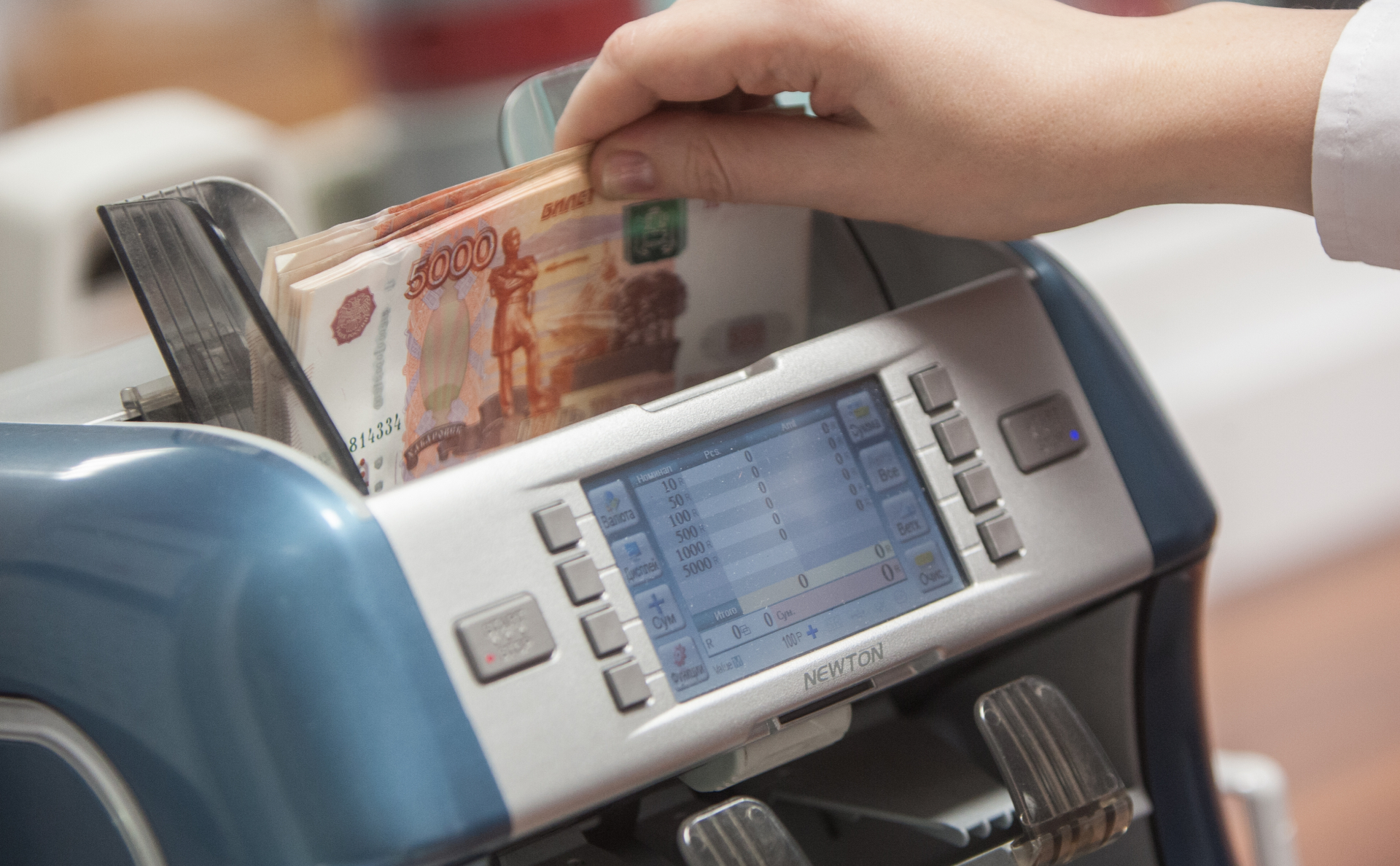 Аппарат для счета денег