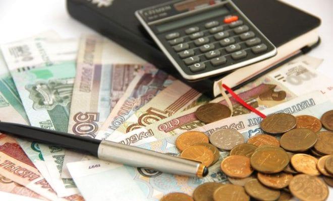 Российские рубли и монеты