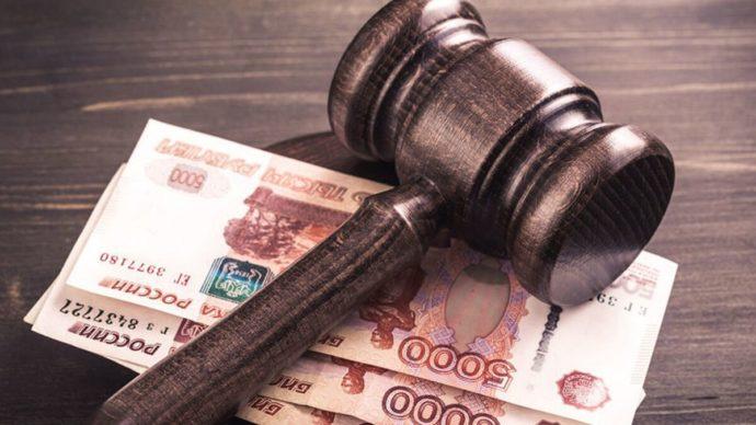 Деньги и судейский молоток