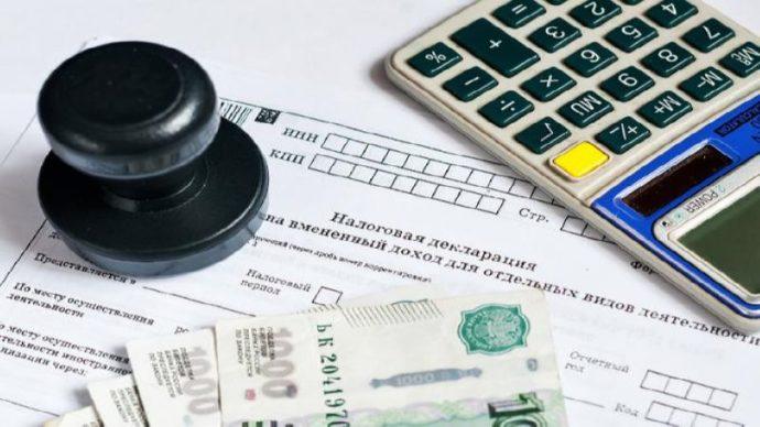 Налоговая декларация, деньги, калькулятор