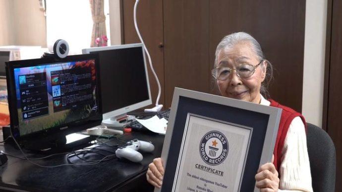 Японка Хамако Мори с сертификатом мирового рекорда