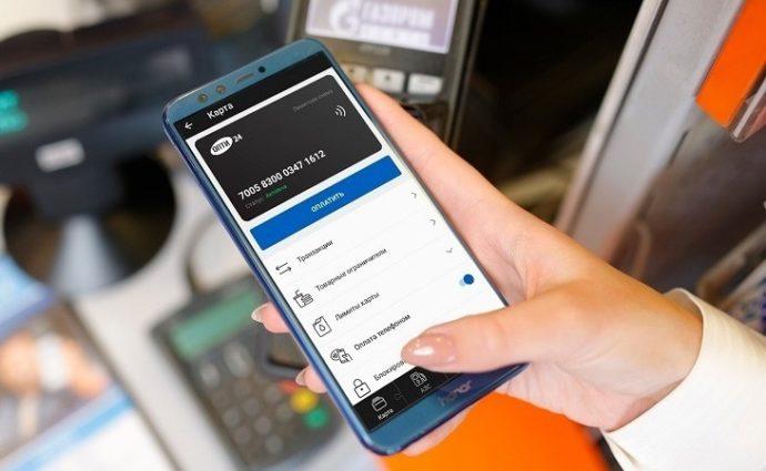 Смартфон с картой банка