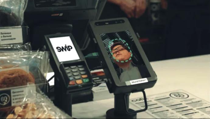 Оплата по селфи в кафе