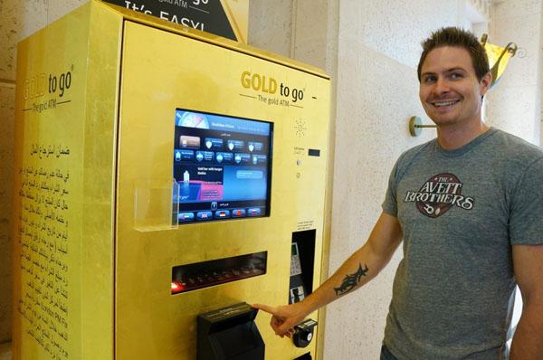 Вендинговый автомат по продаже золота