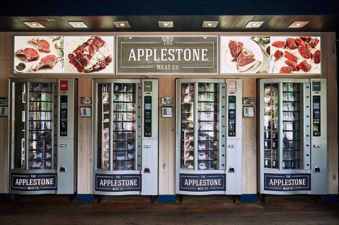 Вендинговый автомат по продаже мяса