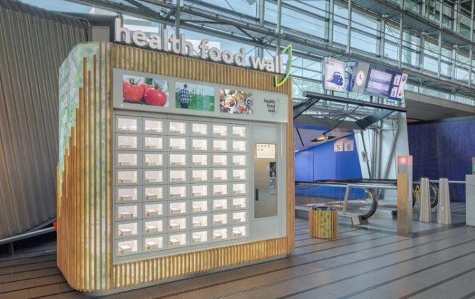 Вендинговый автомат по продаже вегетарианской еды